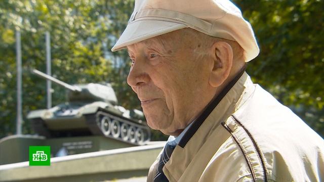 95-летний танкист из Калининграда мечтает снова прокатиться на Т-34.Великая Отечественная война, День Победы, Калининград, ветераны, вооружение, история, парады.НТВ.Ru: новости, видео, программы телеканала НТВ