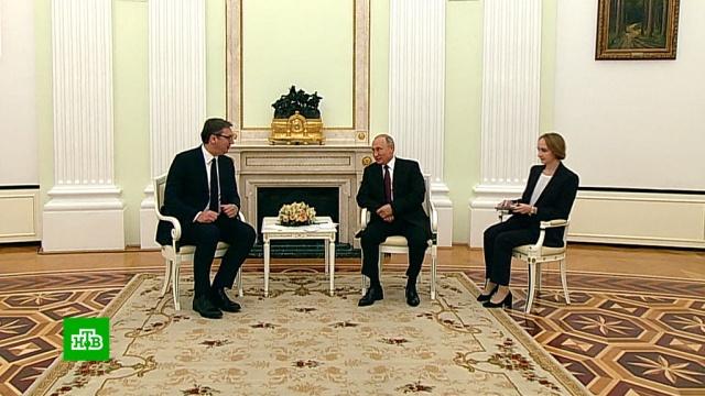 Путин устроит прием в Кремле для приехавших на парад Победы высоких гостей.Путин, Сербия, Узбекистан, парады, переговоры.НТВ.Ru: новости, видео, программы телеканала НТВ