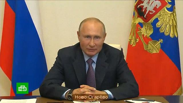 Путин отметил удобство формата онлайн-совещаний.Интернет, Общественная палата, Путин.НТВ.Ru: новости, видео, программы телеканала НТВ