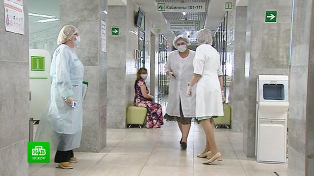 В Петербурге заработали поликлиники и возобновилась вакцинация.Санкт-Петербург, коронавирус, медицина, эпидемия.НТВ.Ru: новости, видео, программы телеканала НТВ
