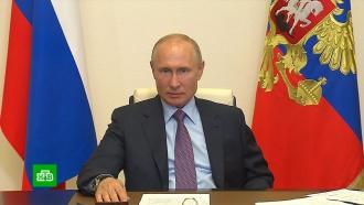 Путин потребовал «не допустить принудиловки» при голосовании по поправкам вКонституцию
