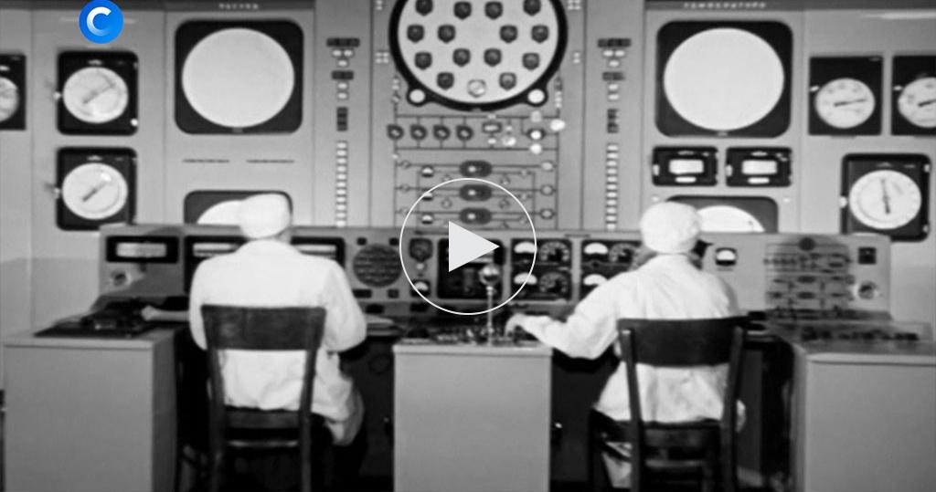 Секреты первой вмире АЭС