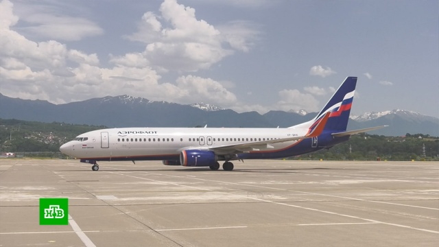«Аэрофлот» объяснил, почему возит пассажиров вСША иЕвропу.Аэрофлот, авиакомпании, авиация, туризм и путешествия.НТВ.Ru: новости, видео, программы телеканала НТВ