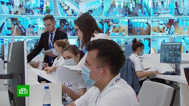 Для наблюдения за онлайн-голосованием создали электронный штаб.Москва, Нижний Новгород, законодательство, конституции.НТВ.Ru: новости, видео, программы телеканала НТВ