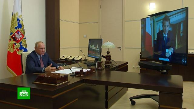 Путин вразговоре вМакроном: наше общее достояние— победа над нацизмом.Великая Отечественная война, Вторая мировая война, День Победы, Макрон, Путин, дипломатия.НТВ.Ru: новости, видео, программы телеканала НТВ
