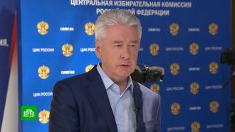 «Никаких очередей»: Собянин рассказал, как проходит голосование по поправкам вМоскве