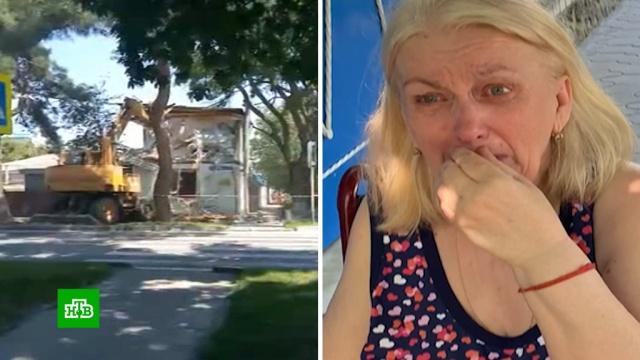 Пенсионерку-инвалида из Анапы выгнали на улицу, а ее дом сровняли с землей.Анапа, пенсионеры, жилье.НТВ.Ru: новости, видео, программы телеканала НТВ