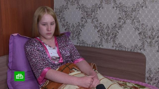 Ставшая калекой сахалинская студентка пытается наказать своего мучителя.дети и подростки, изнасилования, нападения.НТВ.Ru: новости, видео, программы телеканала НТВ