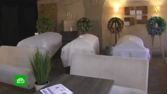 Молодожены ижильцы дома требуют убрать похоронное бюро по соседству