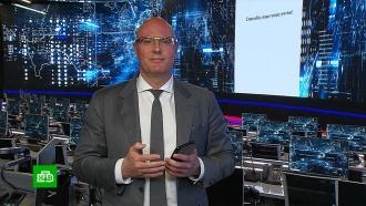 Чернышенко показал, как проголосовал онлайн по поправкам вКонституцию