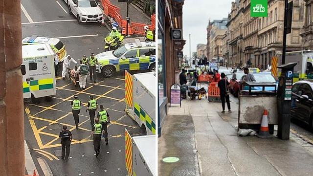 Нападение вцентре Глазго: есть пострадавшие.Шотландия, нападения.НТВ.Ru: новости, видео, программы телеканала НТВ