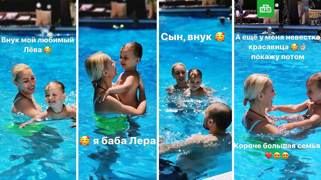 «Я баба Лера»: счастливая Лера Кудрявцева показала внука исына вбассейне