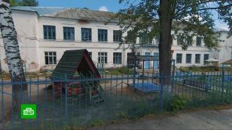Чиновники в<nobr>Гусь-Хрустальном</nobr> отремонтировали свои кабинеты на деньги для детсадов