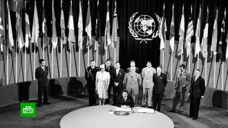 Юбилей ООН: организация подошла к<nobr>75-летию</nobr> сгрузом проблем