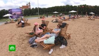 Главную площадь Вильнюса превратили впляж