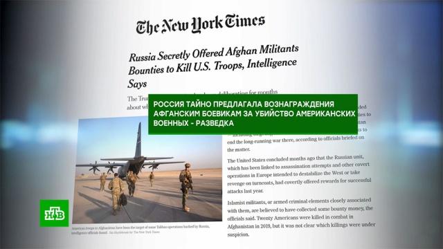Российским дипломатам в Вашингтоне и Лондоне начали угрожать.армии мира, дипломатия, СМИ, США.НТВ.Ru: новости, видео, программы телеканала НТВ