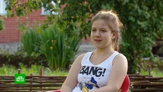 «Разломали ногу исобрали как пазл»: <nobr>14-летней</nobr> Эмилии нужны деньги на лечение редкой болезни