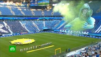 ВПетербурге состоялся первый после перерыва матч на <nobr>«Газпром-Арене»</nobr>