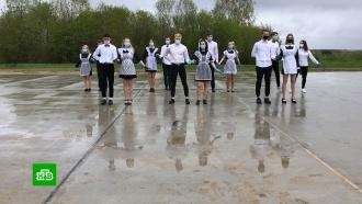 Путин поздравил российских выпускников сокончанием учебы