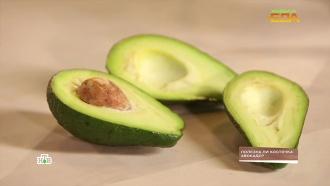 Стоитли есть косточки авокадо?