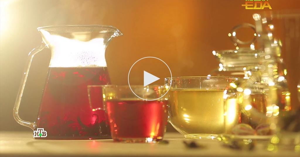 Чай: как цена влияет на вкус икачество напитка