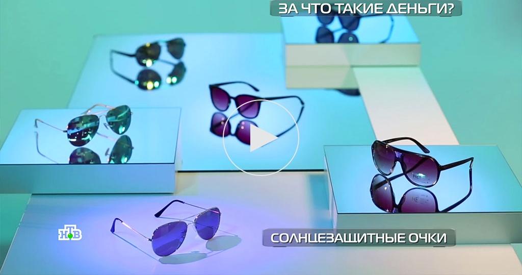 Солнцезащитные очки: что будет, если купить дешевую или поддельную модель