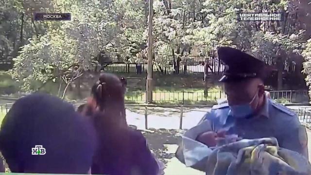 «Миллион рублей впузе»: суррогатные матери откровенно рассказали освоем бизнесе.Москва, дети и подростки, младенцы, расследование, суррогатное материнство.НТВ.Ru: новости, видео, программы телеканала НТВ
