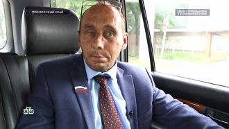 Депутат Наливкин: темное прошлое народного героя из Уссурийска