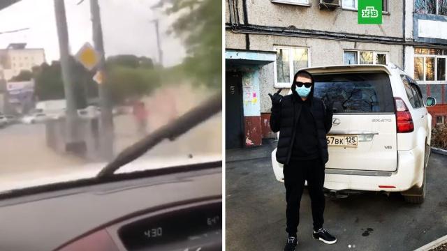 Мажор на Lexus облил прохожих из лужи ради лайков вInstagram.Instagram, Владивосток, автомобили, мажоры.НТВ.Ru: новости, видео, программы телеканала НТВ