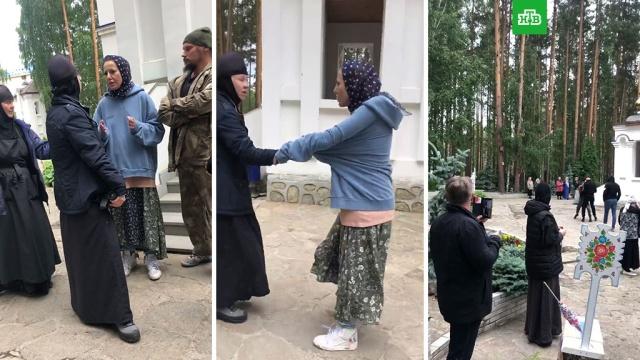 Нападение на съемочную группу Собчак вмонастыре сняли на видео.Свердловская область, Собчак Ксения, религия.НТВ.Ru: новости, видео, программы телеканала НТВ