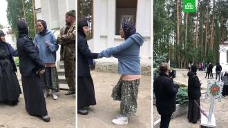 Нападение на съемочную группу Собчак вмонастыре сняли на видео