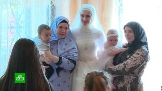 Коронавирус сильно изменил сценарий чеченской свадьбы