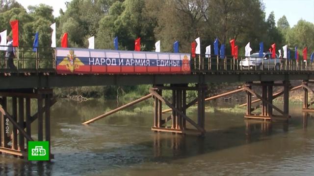 ВТульской области торжественно открыли новый мост.Тульская область, мосты, строительство.НТВ.Ru: новости, видео, программы телеканала НТВ