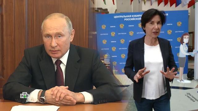 «Не кнут, апряник»: как новая экономическая политика скажется на российском бизнесе.Путин, конституции, коронавирус, социальное обеспечение, экономика и бизнес.НТВ.Ru: новости, видео, программы телеканала НТВ