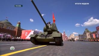 «Общая гордость»: как страна отпраздновала <nobr>75-летие</nobr> Великой Победы