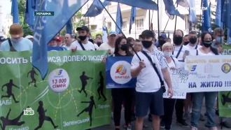 «Новый фашизм»: украинцев призвали не рожать «детей низкого качества»