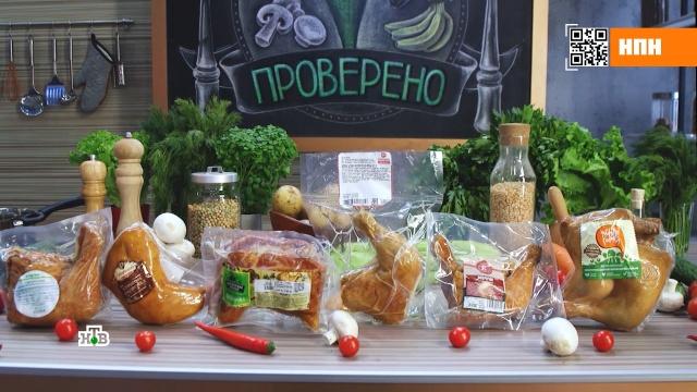 Чем кишат варено-копченые куриные окорочка.торговля, еда, здоровье, кулинария, продукты.НТВ.Ru: новости, видео, программы телеканала НТВ