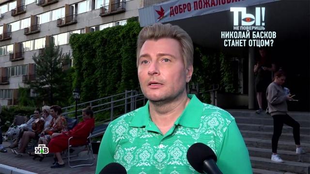 Минус 14 кг: Николай Басков готовится к новому браку.Басков, знаменитости, лишний вес/диеты/похудение, музыка и музыканты, шоу-бизнес, эксклюзив.НТВ.Ru: новости, видео, программы телеканала НТВ