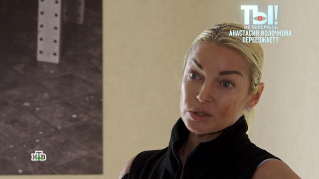 Волочкова судится с застройщиками из-за 22 квартир.Астраханская область, Волочкова, дольщики, знаменитости, недвижимость, суды, эксклюзив.НТВ.Ru: новости, видео, программы телеканала НТВ