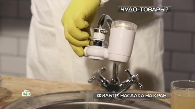Почему фильтр-насадка на кран не сделает воду питьевой.здоровье, технологии.НТВ.Ru: новости, видео, программы телеканала НТВ