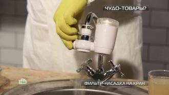 Почему <nobr>фильтр-насадка</nobr> на кран не сделает воду питьевой