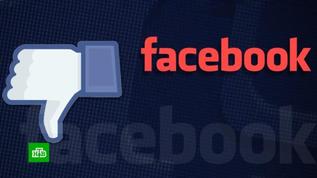 Кбойкоту Facebook присоединилась компания PepsiCo.Facebook, Интернет, компании, реклама, соцсети.НТВ.Ru: новости, видео, программы телеканала НТВ