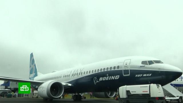 Вштате Вашингтон стартуют тестовые полеты Boeing 737MAX.Boeing, авиация, компании, самолеты.НТВ.Ru: новости, видео, программы телеканала НТВ