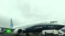В штате Вашингтон стартуют тестовые полеты Boeing 737 MAX.Сегодня должны начаться тестовые полеты Boeing 737 MAX. От них зависит, разрешат ли этому борту снова перевозить пассажиров.Boeing, авиация, компании, самолеты.НТВ.Ru: новости, видео, программы телеканала НТВ
