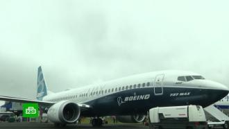 Вштате Вашингтон стартуют тестовые полеты Boeing 737MAX
