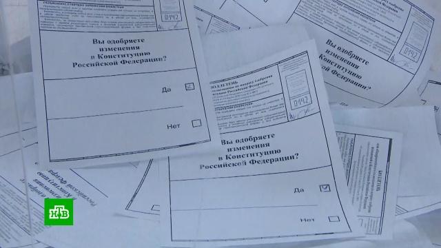 Удобство ибезопасность: как проходит многодневное голосование по Конституции.законодательство, конституции, хакеры.НТВ.Ru: новости, видео, программы телеканала НТВ