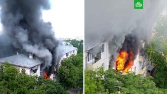 Видео пожара в московской пятиэтажке