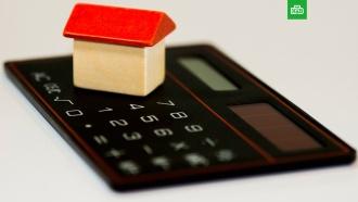 Максимальную сумму льготной ипотеки повысили до 12млн рублей