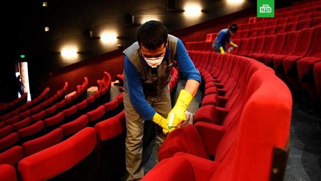 Кинотеатры откроют с15июля.карантин, кино, коронавирус.НТВ.Ru: новости, видео, программы телеканала НТВ