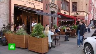 Петербуржцы требуют сократить часы работы баров на главной ресторанной улице